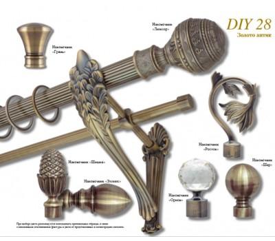 Карнизы DIY Ø28 античное золото