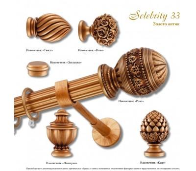 Карнизы Selebrity Ø33 античное золото