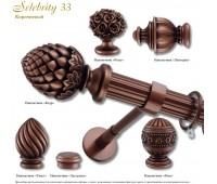 Selebrity Ø33 коричневый
