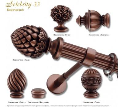 Карнизы Selebrity Ø33 коричневый